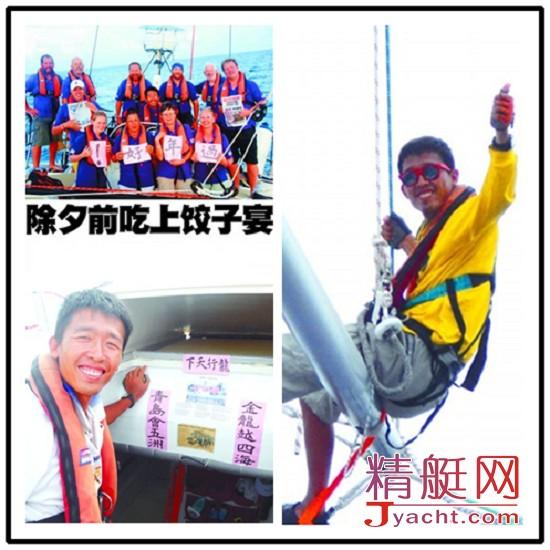"""""""青岛号""""船员:31天航海生活尝尽酸甜苦辣"""