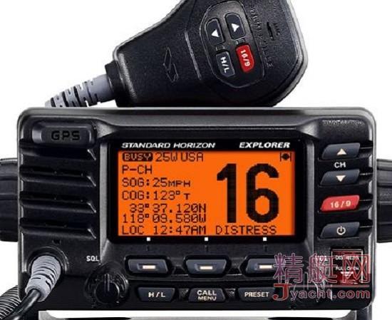 standard horizon新型号船用甚高频无线电话gx1700