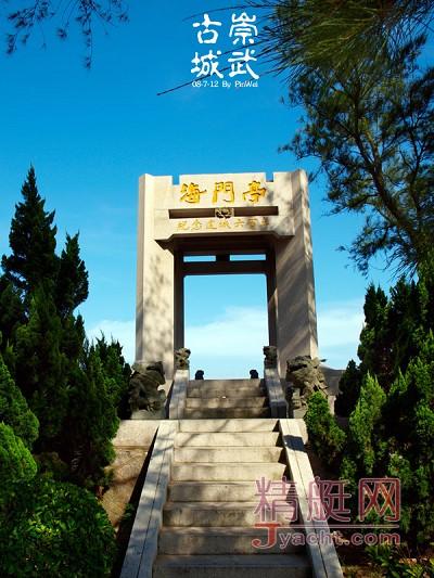 寻访崇武古城,聆听历史的呢喃