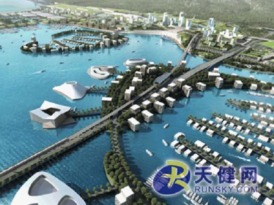 大连长兴岛经济技术开发区游艇产业园区启动