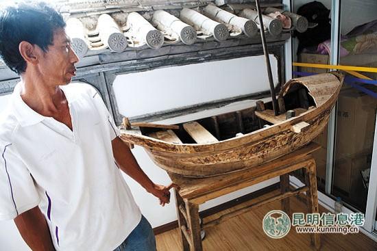 赵七六和他的船模