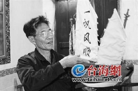 老船模迷陈仕玖:一年已造出20多艘