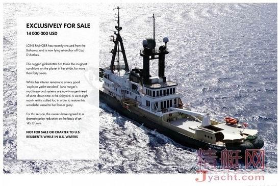 谷歌董事长远洋游艇Lone Ranger公开拍卖