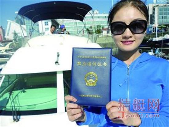 青岛首批游艇经纪人拿到牌照