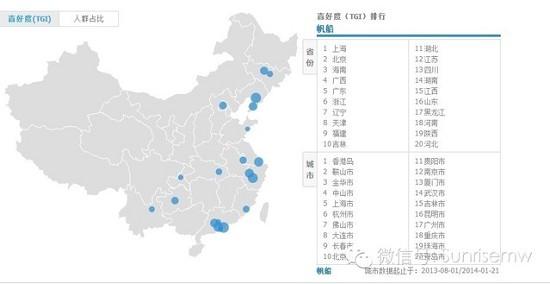 中国新版地图做成种子画