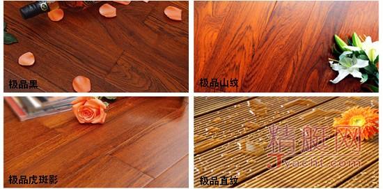 市面上的柚木地板有四种花纹可供选择