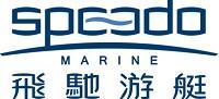 飞驰游艇(Speedo Marine)