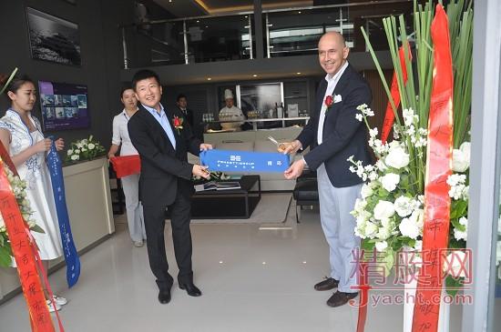 法拉帝中国销售服务中心