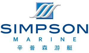 辛普森游艇(Simpson Marine)