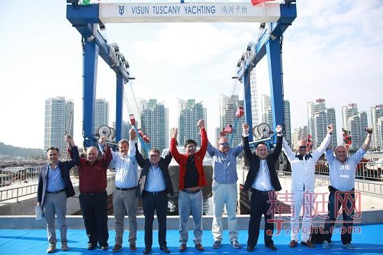 三亚鸿洲卡纳游艇服务有限公司(VTY)