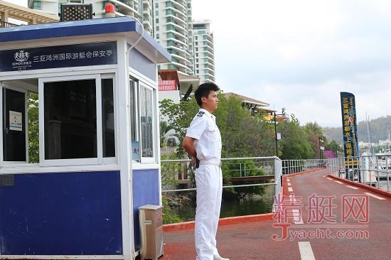 游艇码头守护者,今天一起聊一聊