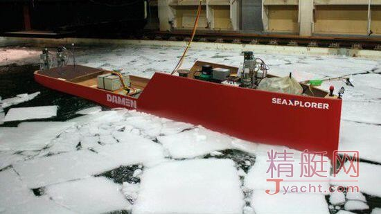 极地探索游艇亮相:可实现破冰行驶