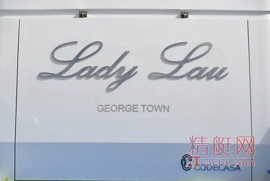 5亿名钻赠爱女 刘銮雄(Joseph Lau)的游艇Sunseeker(圣汐) Predator 82及Codecasa 65米Lady Lau