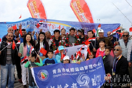 克利伯环球帆船赛第四段 青岛号成绩优异顺利抵达悉尼