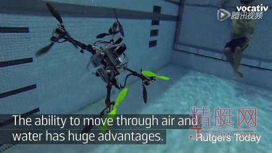 美国研发能潜入水下探听的无人机