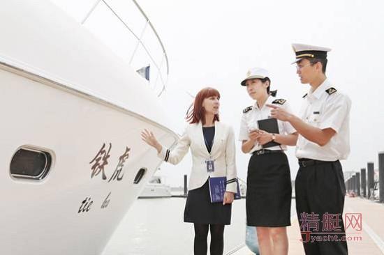 广东自贸区南沙片区首家游艇水上保税仓正式开始运作