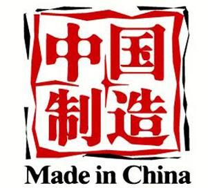 六部委联合发文:培育自主游艇品牌和骨干企业、支持国内外并购