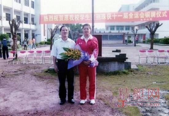 海南奥运选手黄丽珠故事
