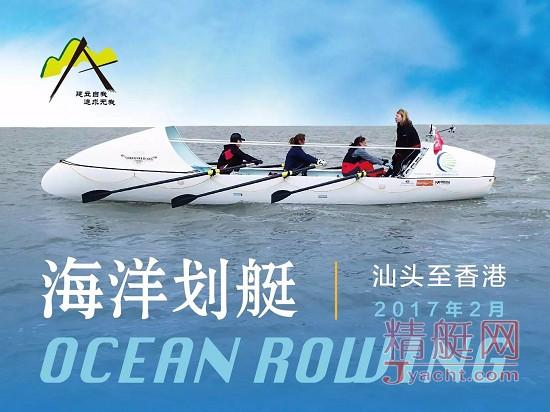 李嘉诚助力海洋文化走进中国大陆大学