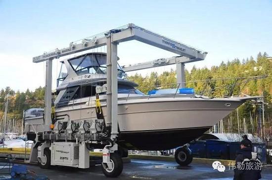 2016游艇码头经营管理投资研讨会