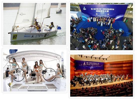 第九届厦门国际游艇展11月4日掀起全民亲水狂欢体验潮
