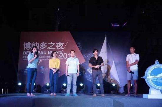 1800海里胜利会师 | 首届中国船东海岸拉力赛