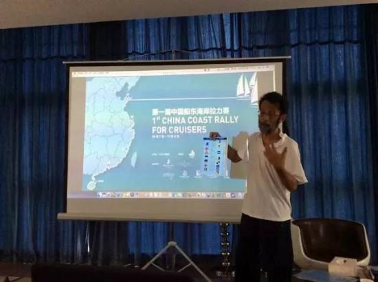 中国竟然有个船政文化博物馆 ― 首届船东海岸拉力赛福州站