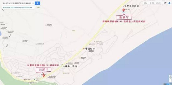 20艘游艇齐亮相 创中国游艇界历史