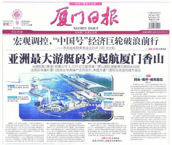 本心资产25亿拍下香山游艇会30亿债权 创国内网拍历史