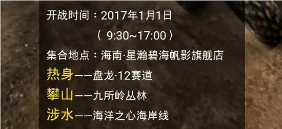 3.8折购艇考驾照 2017集结号已吹响