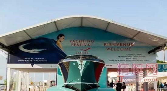 第39届戛纳游艇节(Cannes Yachting Festival)于2016年9月6日开幕