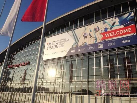 2016年11月15-17日,METSTRADE - 全球最大船艇设备展在荷兰阿姆斯特丹RAI国际会展中心举行