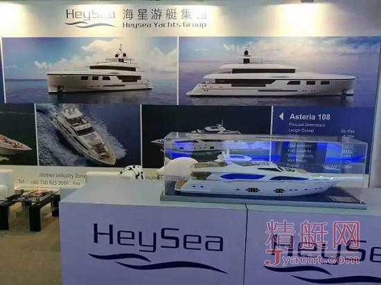中国游艇顶级制造海星游艇(Heysea Yachts)进军中东 闪耀迪拜