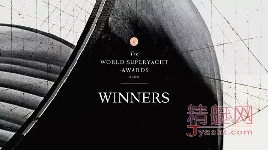 获奖名单丨2017世界超级游艇大奖 - 行业风向标