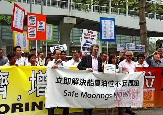 """依法治""""游艇泊位"""" 看香港立法会玩得怎么样"""