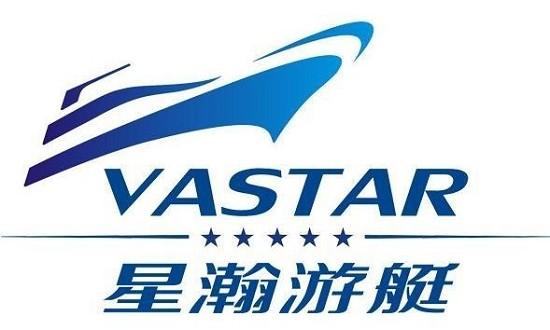"""中国进口游艇销售公司""""五宗最"""" 海南星瀚游艇发展有限公司"""