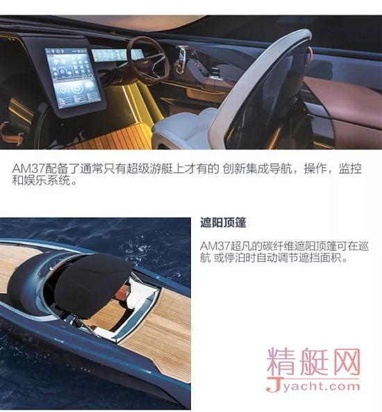 天猫故意误导 双11售出1700万阿斯顿・马丁AM37 Quintessence游艇是假新闻