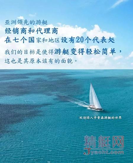 致买家:游艇融资靠谱吗?按揭购艇如何操作?辛普森游艇(Simpson Marine)