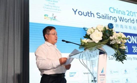 2017世界青年帆船锦标赛新闻发布会在三亚半山半岛帆船港召开