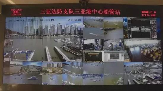 致游艇船长水手:三亚港边防派出所监控无处不在