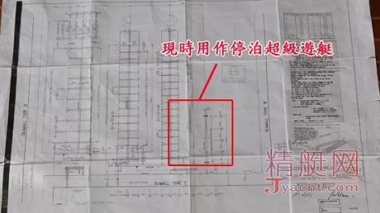香港黄金海岸游艇会为停超艇多赚441万 偷拆72个小型泊位逼走小艇主