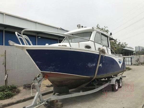 Noble Boats