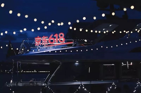 """亚博直播软件-艇身广告助力 """"京东618""""狂揽1592亿"""