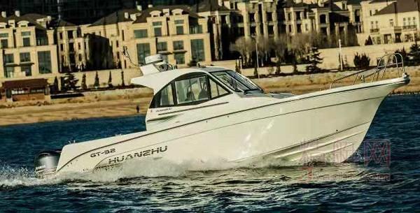HUANZHU GT-32