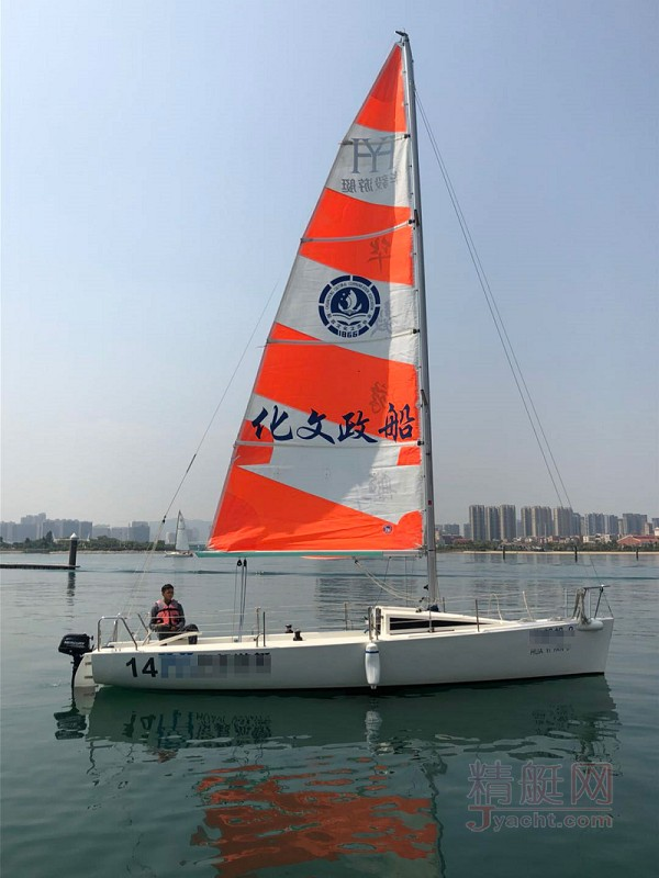 H80小帆船