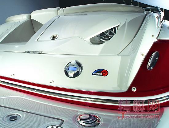 Sport Cuddy-266SC