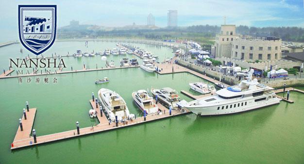 广州南沙游艇会