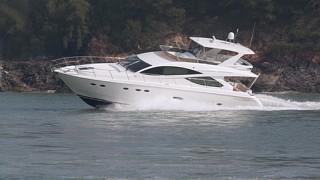 Gallop 62.8 豪华动力艇