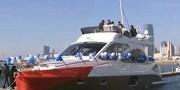 威奥55尺游艇