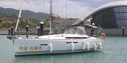 亚诺41尺帆船